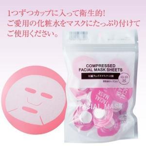 ―――圧縮フェイスマスク12P―――  1ケース:200ヶ入 個包装:袋 内容量:12個入り 材質:...
