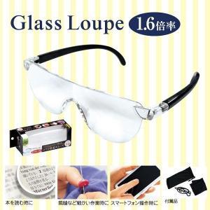 眼鏡型ルーペ 拡大鏡 ギフト 粗品 販促品 プレゼント ノベルティ|happinesnet-stora