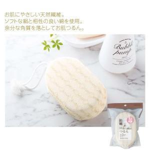 ボディスポンジ お風呂 ギフト 粗品 販促品 景品 プレゼント ノベルティ|happinesnet-stora
