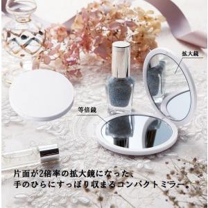 拡大鏡 鏡 2面 ギフト 粗品 景品 記念品 プレゼント ノベルティ|happinesnet-stora