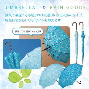 長傘 レディース 強風に強い傘 ギフト 粗品 プレゼント ノベルティ|happinesnet-stora