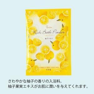 入浴剤 プレゼント 柚子の香り ギフト 粗品 記念品 景品 プチギフト ノベルティ|happinesnet-stora