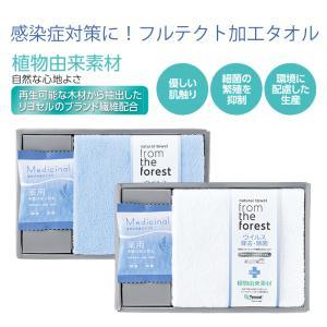除菌タオル 石鹸 セット ギフト 粗品 記念品 景品 プレゼント ノベルティ|happinesnet-stora