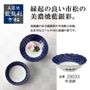 美濃焼 皿 藍色 ギフト 粗品 ノベルティ 48枚単位|happinesnet-stora