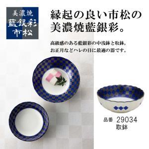 美濃焼 皿 藍色 ギフト 粗品 ノベルティ 60枚単位|happinesnet-stora