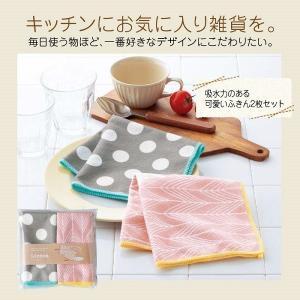 布巾 ふきん セット ギフト 粗品 販促品 記念品 プレゼント ノベルティ|happinesnet-stora