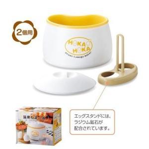 温泉卵器 2個用 ギフト 粗品 販促品 景品 記念品 プレゼント ノベルティ|happinesnet-stora
