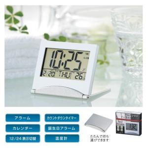 置き時計 デジタル 小さい ギフト 粗品 販促品 記念品 プレゼント ノベルティ happinesnet-stora