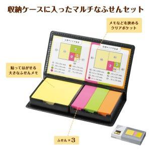 ―――デスクトップふせんセット―――  1ケース:60個(60入×1カートン)   サイズ:29×1...