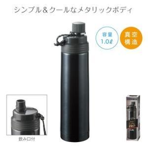 ステンレスボトル 1リットル 水筒 ギフト 粗品 プレゼント ノベルティ|happinesnet-stora