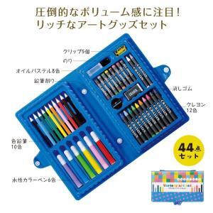 塗り絵用 色鉛筆 カラーペン クレヨン 48セット以上|happinesnet-stora