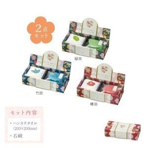 ハンカチ 石鹸 セット ギフト 粗品 販促品 贈り物 プレゼント ノベルティ|happinesnet-stora