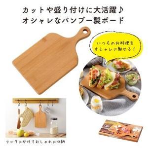 カッティングボード 竹製 ギフト 粗品 販促品 プレゼント ノベルティ|happinesnet-stora