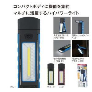ライト LED COB スタンド マグネット ギフト 粗品 プレゼント ノベルティ|happinesnet-stora