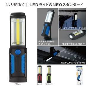 ライト LED スタンド ギフト 粗品 販促品 プレゼント ノベルティ|happinesnet-stora