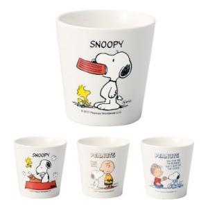 スヌーピー カップ 陶器 ギフト 粗品 販促品 プレゼント ノベルティ|happinesnet-stora