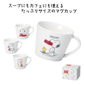 スヌーピー マグカップ 陶器 ギフト 粗品 プレゼント ノベルティ|happinesnet-stora