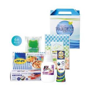 ギフトボックス キッチン用品 ギフト 粗品 記念品 景品 プレゼント ノベルティ|happinesnet-stora