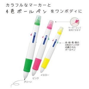 4色ボールペン マーカーペン ギフト 粗品 プレゼント ノベルティ