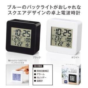 電波時計 置時計 デジタル ギフト プレゼント ノベルティ