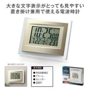 電波時計 壁掛け 置時計 ギフト プレゼント ノベルティ