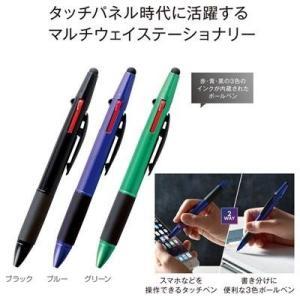 3色ボールペン タッチペン付きボールペン ギフト 粗品 記念品 プレゼント ノベルティ|happinesnet-stora