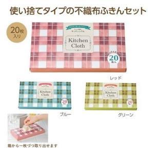 布巾 使い捨て 不織布ふきん ギフト 粗品 プレゼント ノベルティ|happinesnet-stora