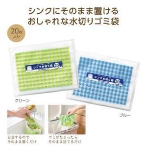 水切りゴミ袋 自立型 ギフト 粗品 販促品 プレゼント ノベルティ|happinesnet-stora