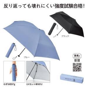 晴雨兼用傘 折りたたみ ギフト 粗品 記念品 景品 プレゼント ノベルティ|happinesnet-stora