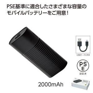 モバイルバッテリー PES ギフト 粗品 販促品 プレゼント ノベルティ|happinesnet-stora