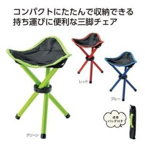 折り畳み椅子 コンパクト アウトドア ギフト 粗品 プレゼント ノベルティ