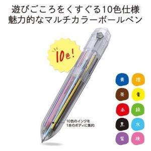 10色ボールペン プレゼント 名入れ ギフト 粗品 景品 記念品 ノベルティ|happinesnet-stora