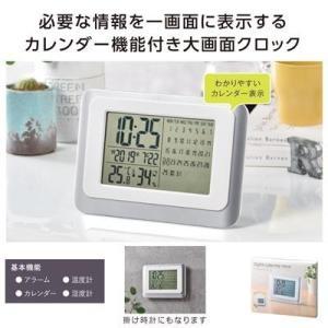 デジタル時計 置き掛け時計 粗品 ノベルティ 10個以上|happinesnet-stora