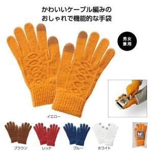 手袋 男女兼用 スマホグローブ ギフト 粗品 プレゼント ノベルティ|happinesnet-stora