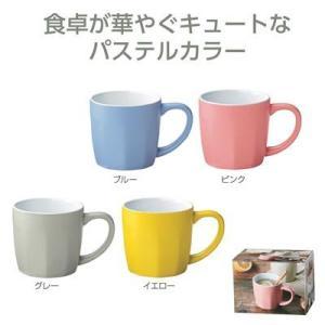 マグカップ おしゃれ 陶器 粗品 ノベルティ 48個単位|happinesnet-stora
