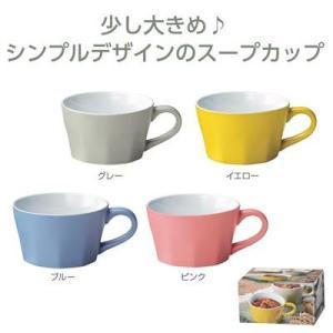 スープカップ おしゃれ 陶器 ノベルティ 48個単位|happinesnet-stora