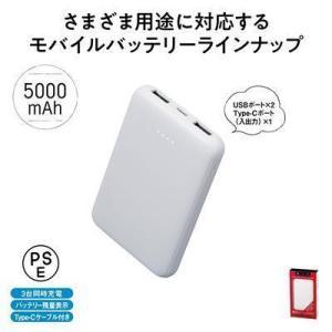 モバイルバッテリー 5000mAh ギフト ノベルティ 15個以上 happinesnet-stora