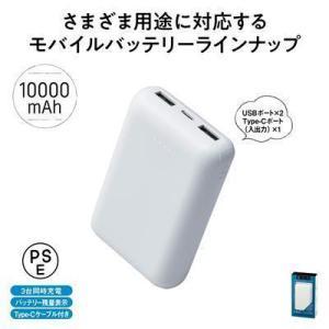 モバイルバッテリー 10000mAh ギフト ノベルティ 10個以上 happinesnet-stora