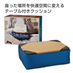 枕 クッション テーブル ギフト 粗品 記念品 景品 贈り物 プレゼント ノベルティ|happinesnet-stora