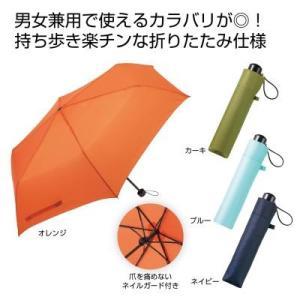 折りたたみ傘 レディース メンズ ギフト 粗品 プレゼント ノベルティ|happinesnet-stora