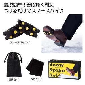 雪道対策 スパイクセット ギフト ノベルティ 200組単位|happinesnet-stora