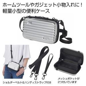 ショルダーバッグ スーツケース型 ギフト 粗品 記念品 景品 プレゼント ノベルティ|happinesnet-stora