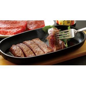 宮崎牛ももステーキ たれ セット ギフト グルメギフト 贈り物|happinesnet-stora