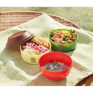 お弁当箱 2段 スープカップ付き ギフト 粗品 景品 プレゼント ノベルティ|happinesnet-stora