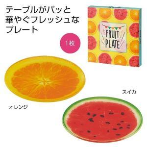 ―――フルーツプレート―――  1ケース:60枚(60入×1カートン)       サイズ:約15×...