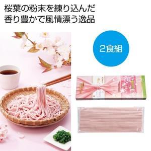 蕎麦 乾麺 桜そば ギフト 粗品 記念品 景品 プレゼント|happinesnet-stora