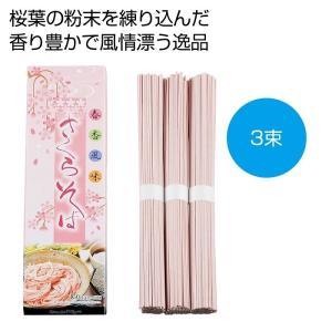 蕎麦 乾麺 3束 桜そば ギフト 粗品 記念品 プレゼント|happinesnet-stora