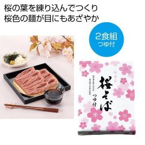 蕎麦 半生麺 桜そば ギフト 粗品 記念品 景品 プレゼント|happinesnet-stora