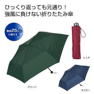 耐久傘 折りたたみ傘 ギフト 粗品 記念品 プレゼント ノベルティ|happinesnet-stora