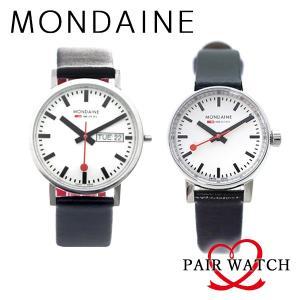 ペアウォッチ モンディーン MONDAINE 腕時計 MSE26110LB A6603031411SBB happinesnet-stora